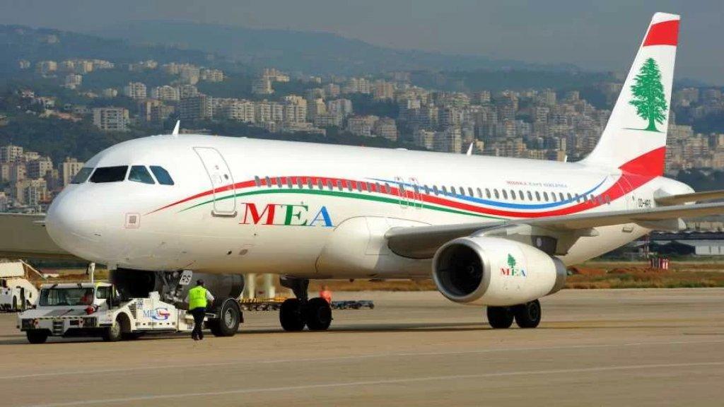 """جميل السيد: ممنوع على """"الميدل إيست"""" إحتكار خطوط الطيران ومصرف لبنان يتفرج على إبتزاز اللبنانيين"""