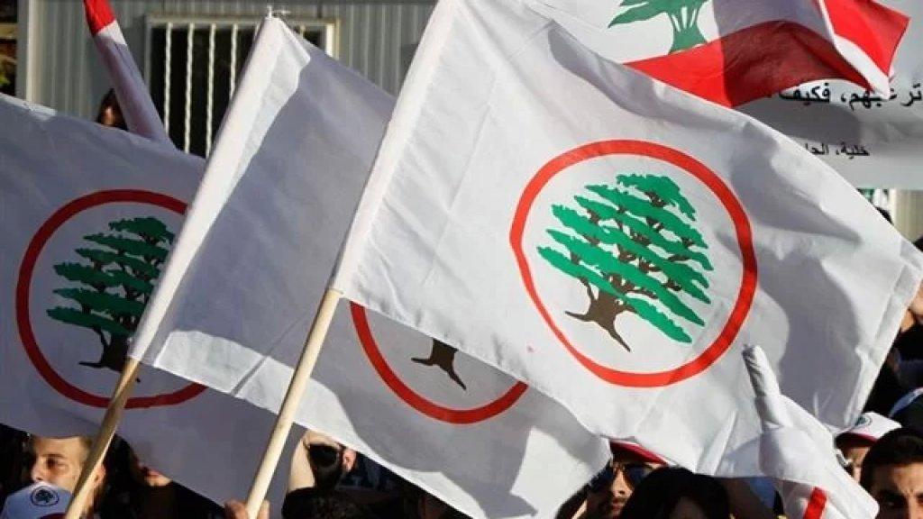 """محامو """"القوات اللبنانية"""": بتصرف المودعين جميعهم الذين يريدون رفع دعوى حجز احتياطي للودائع"""