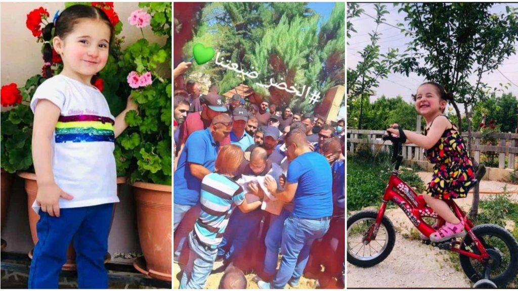 """بلدة الخضر -بعلبك تفجع برحيل ابنة السنتين الصغيرة """"نورهان عودة"""" اثر اصابتها بعارض صحي"""