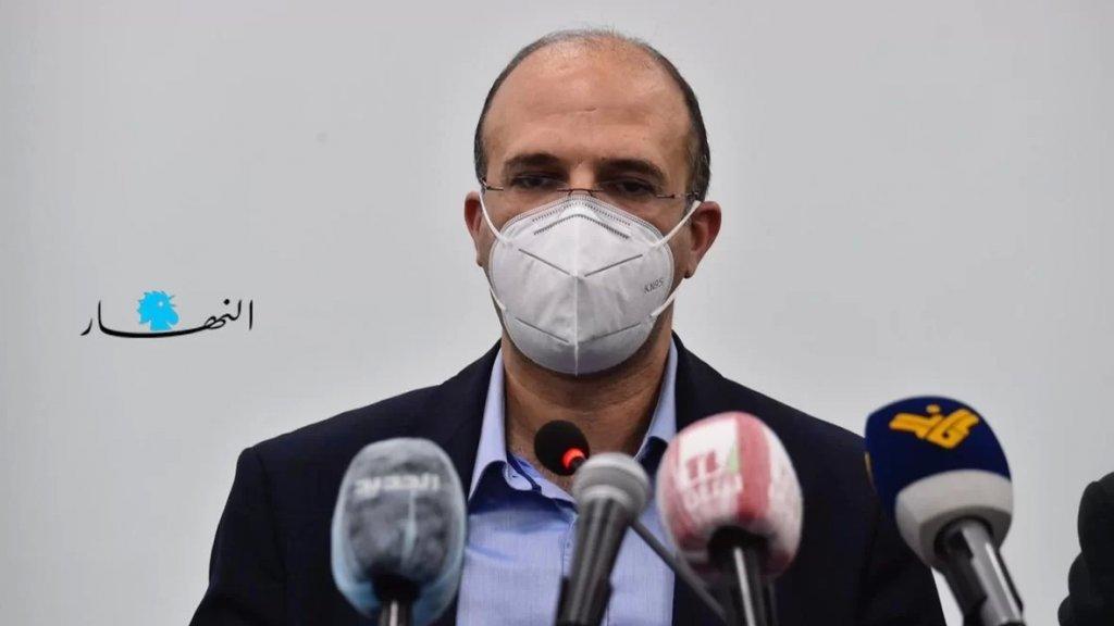 وزير الصحة: ماراثون فايزر قريباً..نحن حدكم لحمايتكم