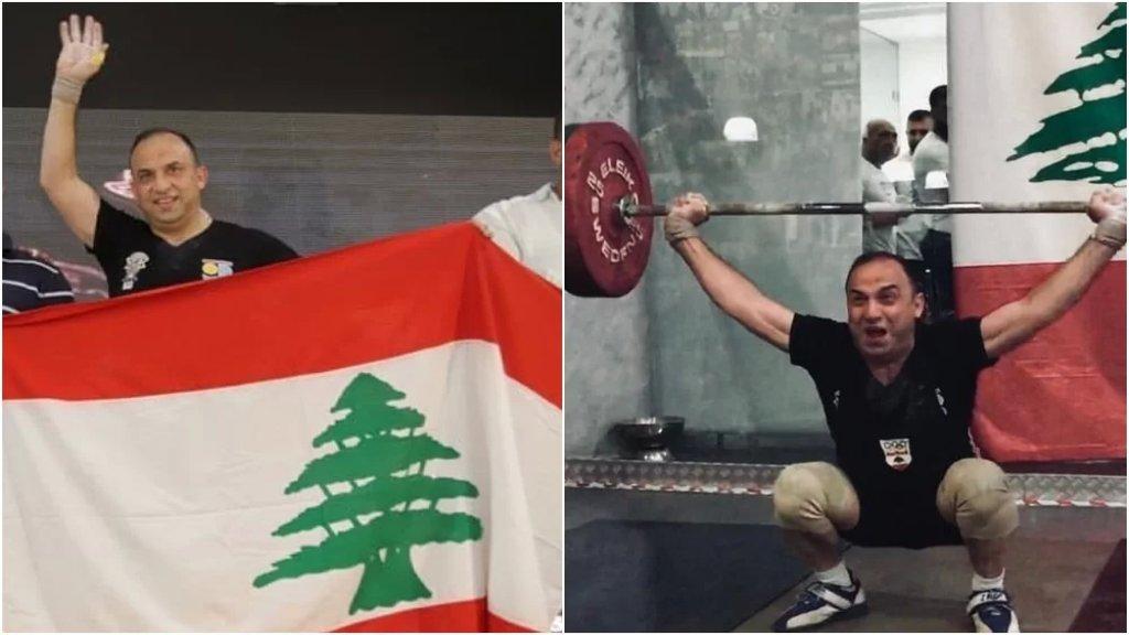 الربّاع اللبناني خضر عليوان يحرز الميدالية الذهبية في بطولة العالم الإفتراضية للماسترز برفع الأثقال 2021