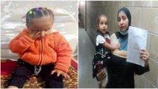 لتسببهم في فقدان بصر طفلة... الحكم على 16 طبيباً في مصر بالسجن لمدة عامين وغرامة 100 ألف جنيه لكل منهم!