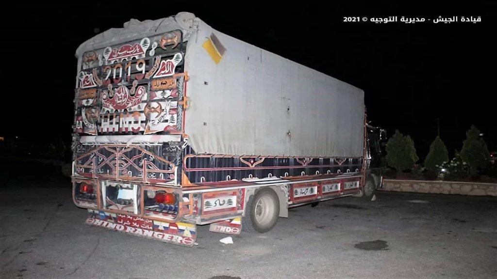 الجيش: توقيف 7 مواطنين و4 سوريين وفلسطيني وضبط 7 آليات محملة بكمية من البنزين وقوارير الغاز ورؤوس الماشية و10 أطنان من الطحين المعدة للتهريب إلى الأراضي السورية