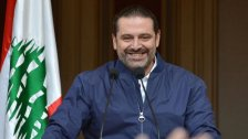الحريري عاد بعد منتصف الليل إلى بيروت