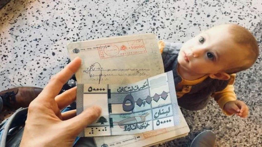 """قانون الجنسية """"التمييزي""""... أمّ لبنانية متزوجة من أجنبي دفعت """"غرامة"""" عن طفلتها في المطار لأنها بقيت بلا إقامة لـ 3 أشهر!"""