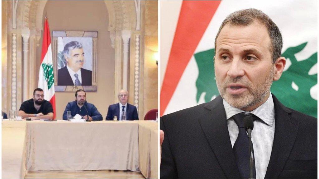 """هجومٌ حادٌ من """"المستقبل"""" على باسيل:  يقود اللبنانيين إلى جهنم التي بشرنا بها رئيس جمهوريته وضباب الاوهام يتعاظم في رأسه"""