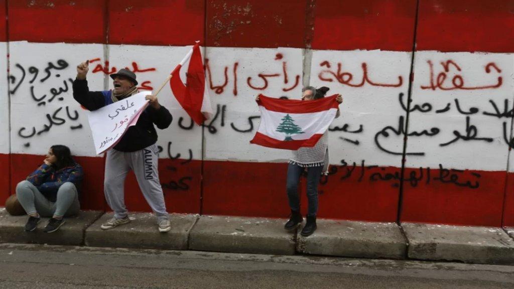 البنك الدولي: لبنان يغرق... ولا تلوح في الأفق أي نقطة تحول واضحة للأزمة