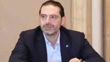 """الحريري ترأس اجتماعًا لكتلة المستقبل في """"بيت الوسط"""" بحث خلاله آخر المستجدات السياسية والتطورات"""
