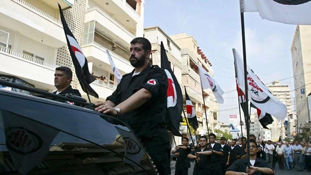 """الحزب السوري القومي الاجتماعي تقدم بثلاث شكاوى ضد """"القوات"""" على خلفية """"تصريحات ومواقف مصورة تحرض على الحزب وقتل القوميين"""""""