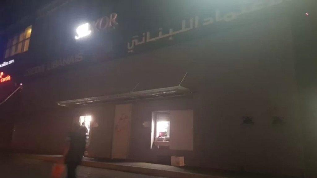 لا صحة لإلقاء قنابل حارقة على بنك الإعتماد في صيدا