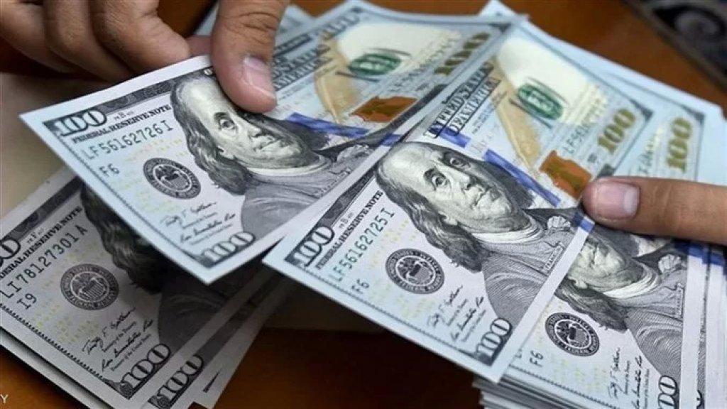 ارتفاع سعر صرف الدولار في السوق السوداء إلى عتبة الـ 13100 ليرة للمبيع و13150 ليرة للشراء (NBN)