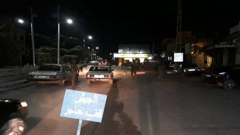 قذائف صاروخية وإطلاق نار كثيف.. إشكال في حي الشراونة في بعلبك والجيش يلاحق مطلقي النار