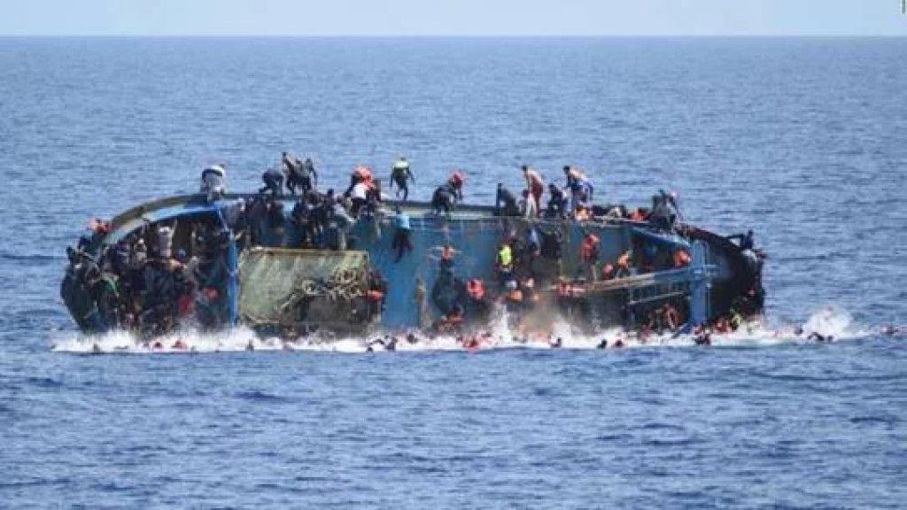 غرق 23 مهاجراً قبالة سواحل تونس.. أرادوا البحث عن حياة أفضل فتحول حلمهم لمأساة!