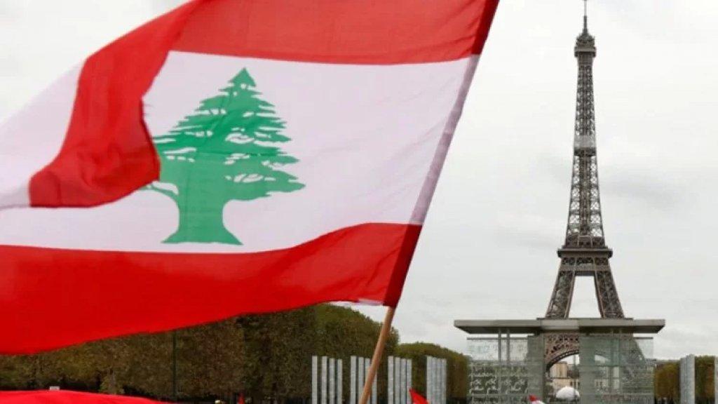 باريس لم تسحب مبادرتها لإنقاذ لبنان من التداول