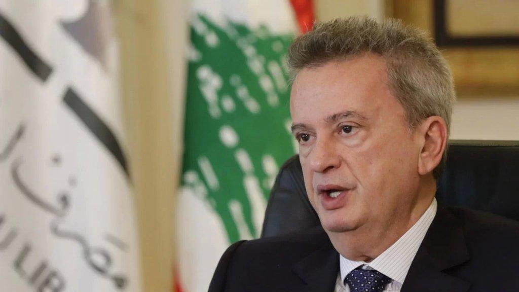 """""""الجمهورية"""": حاكم مصرف لبنان يوقف الدعم نهائيًا"""