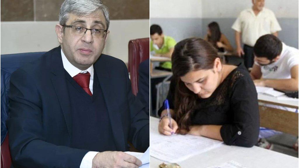 """وزير التربية :""""لاستمرار رسالة التعليم وإنجاز الإمتحانات الرسمية على الرغم من كل التحديات"""""""