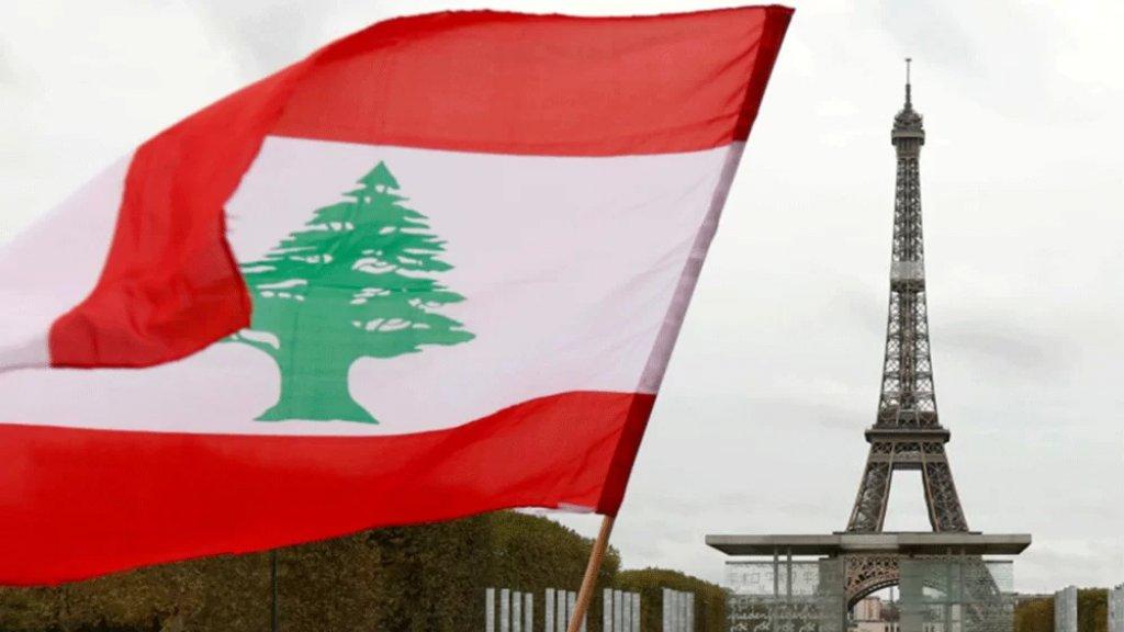 «لبنان يقترب من السقوط النهائي».. مصدر سياسي لـ«الشرق الأوسط»: باريس تعطي الأولوية لتشكيل حكومة لبنانية جديدة