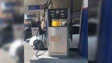 القوى الأمنية تختم محطة بنزين بالشمع الاحمر في دورس بعد تلاعبها بالعداد والأسعار