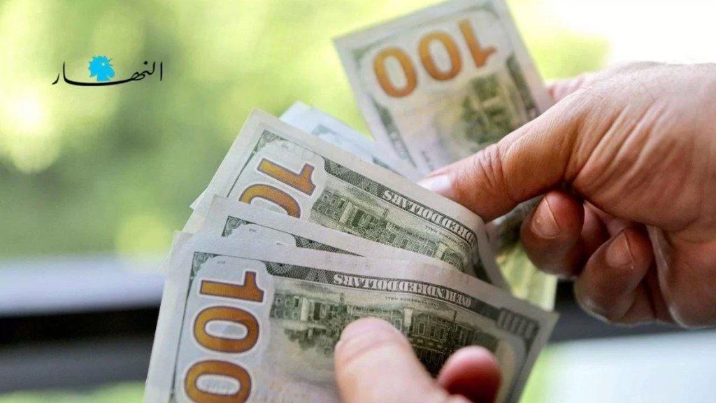 دولار السوق السوداء يواصل ارتفاعه... سجّل صباح اليوم ما بين 13325 و13360 ليرة لبنانية للدولار الواحد (ليبانون ديبايت)