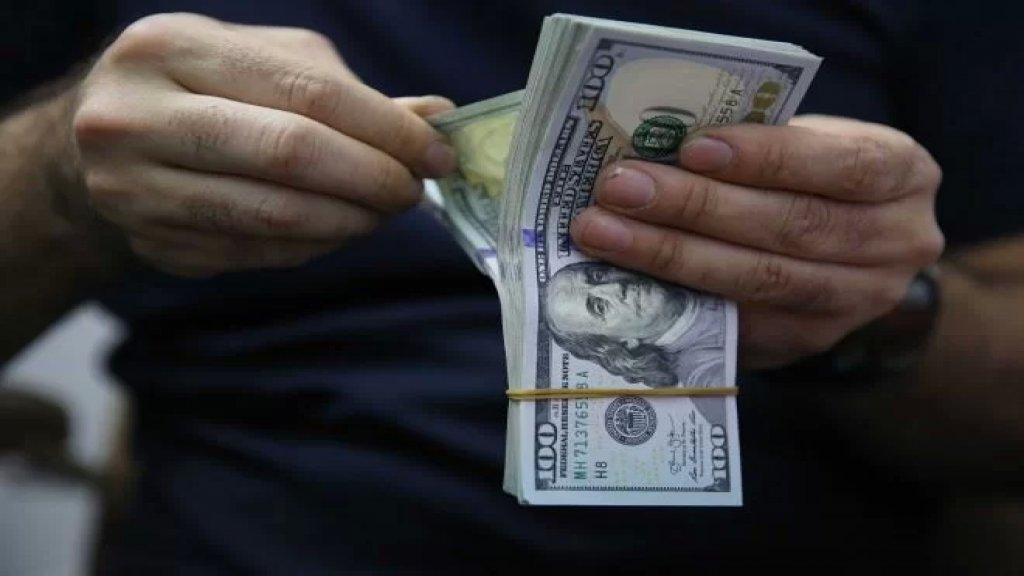 جمعية المصارف لحاكم مصرف لبنان: المصارف غير قادرة على توفير أية مبالغ نقدية بالعملة الأجنبية مهما تدنت قيمتها