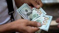 مصرف لبنان: تعميم عملية دفع مبلغ ٨٠٠ $ سينشر الاثنين والمسودة المتداولة عنه غير دقيقة