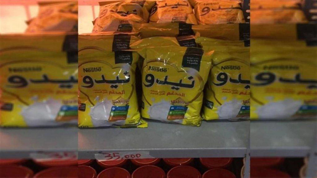 بالصور/ الحليب المفقود من السوبرماركت والصيدليات.. موجود في محلات الـ 1$!