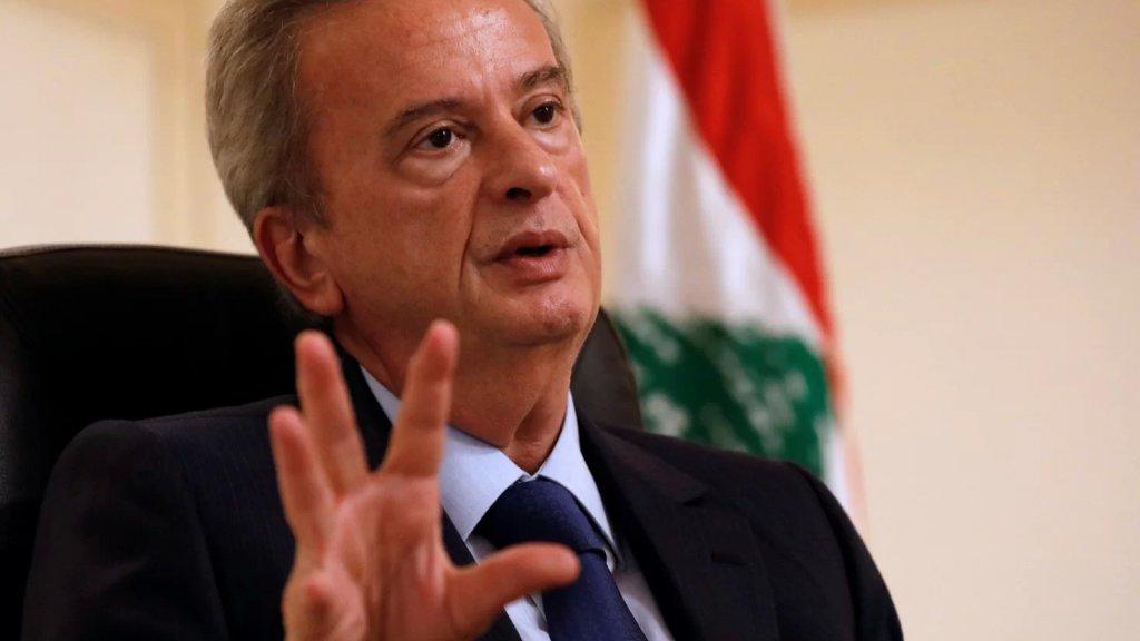 """بعد فتح تحقيق أولي في فرنسا ضد حاكم مصرف لبنان.... بيان لوكيل سلامة: نحن أمام عملية إعلامية"""" بشكل رئيسي.. لا بل """"سياسية"""""""