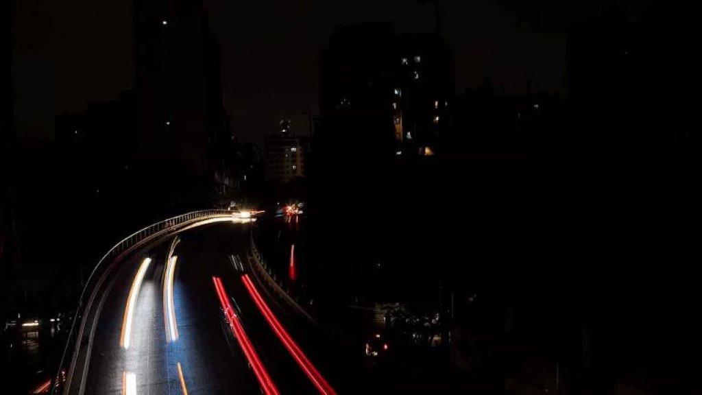 «كهرباء لبنان» بلا أموال وأزمة المحروقات تطفئ المولدات الخاصة.. تحذير من العتمة الشاملة خلال 3 أيام!