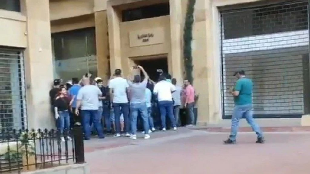 بالفيديو/ محاولة اقتحام مبنى وزارة الإقتصاد في وسط بيروت