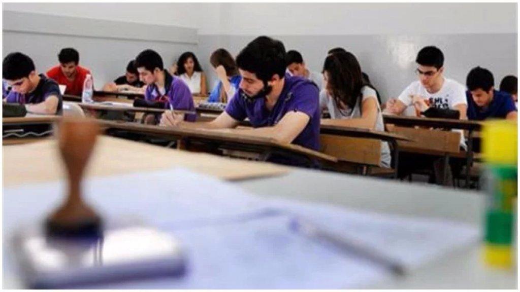 حكم غيابي بالسجن 3 سنوات لطالب زوّر شهادة الثانوية اللبنانية مسجل في جامعة سورية