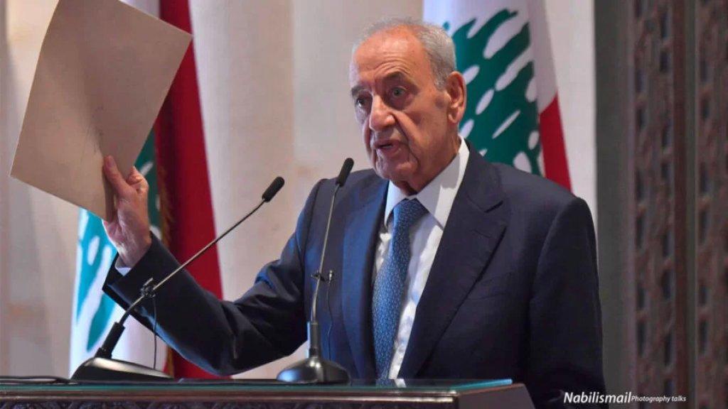 الاخبار: الرئيس بري أعطى باسيل والحريري مهلة أسبوع أخير...«بعدها سيكون لي حديث آخر»