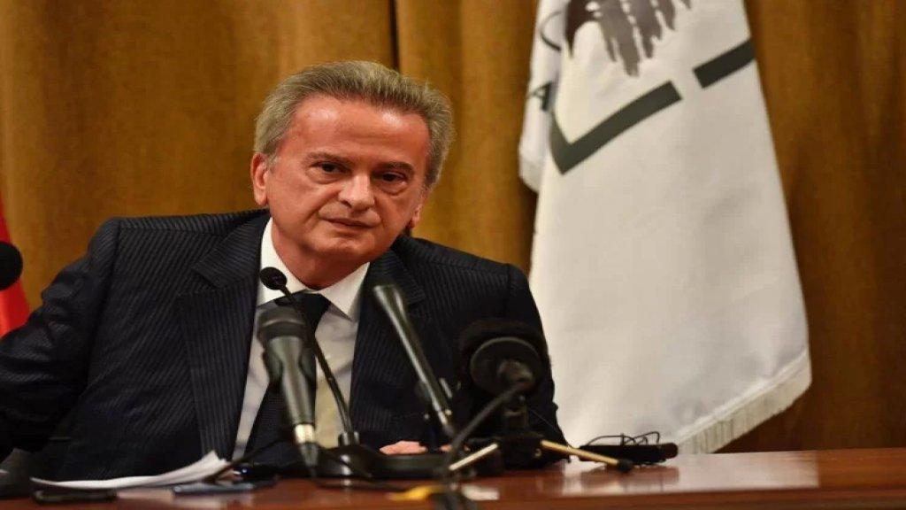 اتهامات «غسل أموال» و«تصرف جنائي» و«فساد» تطارد رياض سلامة أوروبيًا