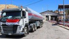 الحكومة العراقيّة تصادق على دعم لبنان بالنفط الخام وزيادته من 500 الف طن الى مليون طن (mtv)