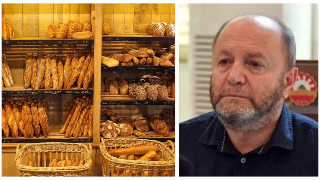 """بشارة الأسمر: """"علمنا أن هناك خطوة خطيرة قد تقدم عليها وزارة الاقتصاد تتعلق برفع الدعم عن الطحين الاكسترا الذي يدخل في صناعة الخبز الإفرنجي والكعك وكل مشتقات الرغيف"""""""