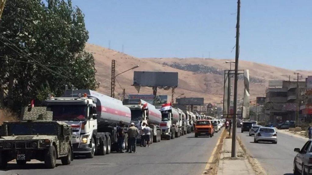 قرار رسمي من مجلس الوزراء العراقي بمضاعفة كمية النفط التي كانت الحكومة العراقية قد أقرتها للبنان