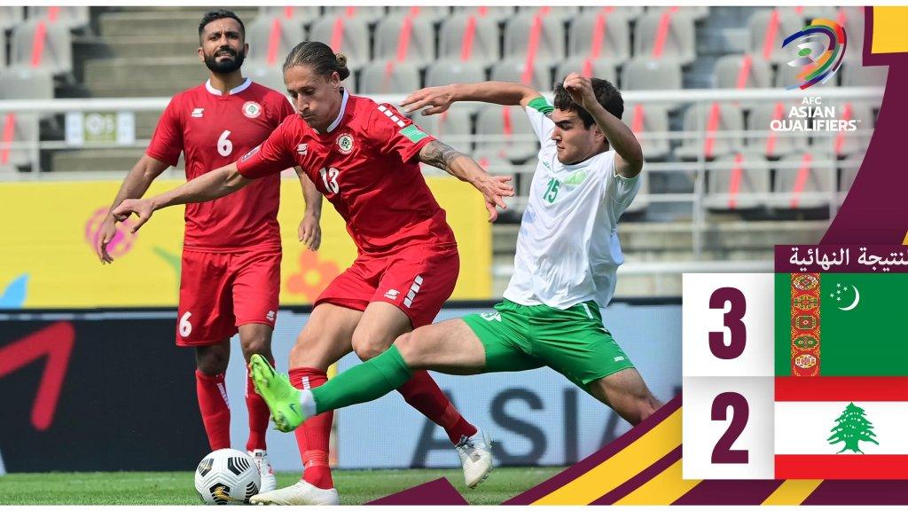 بعد تقدمه.. منتخب لبنان يخسر أمام تركمنستان في التصفيات المزدوجة
