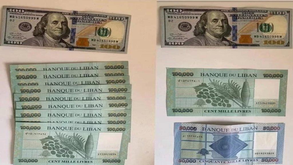 إرتفاع إضافي بدولار السوق السوداء...  ما بين 14650 و14700 ليرة لبنانية للدولار الواحد!