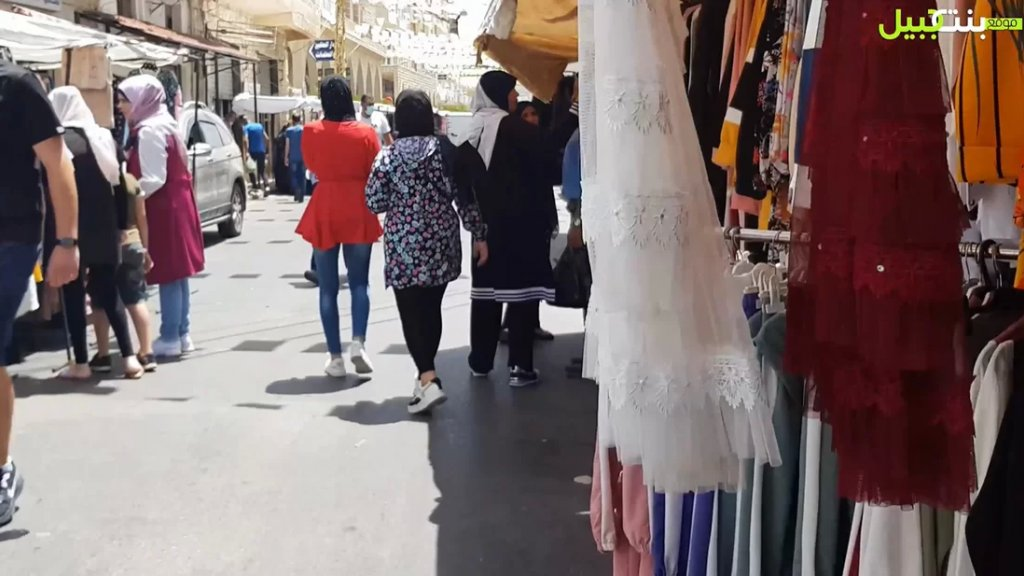 """بالفيديو/ سوق الخميس يستعيد نبضه تدريجيًا في بنت جبيل.. فسحةُ تنفس و""""كزدورة"""" رغم ضيق الحال"""