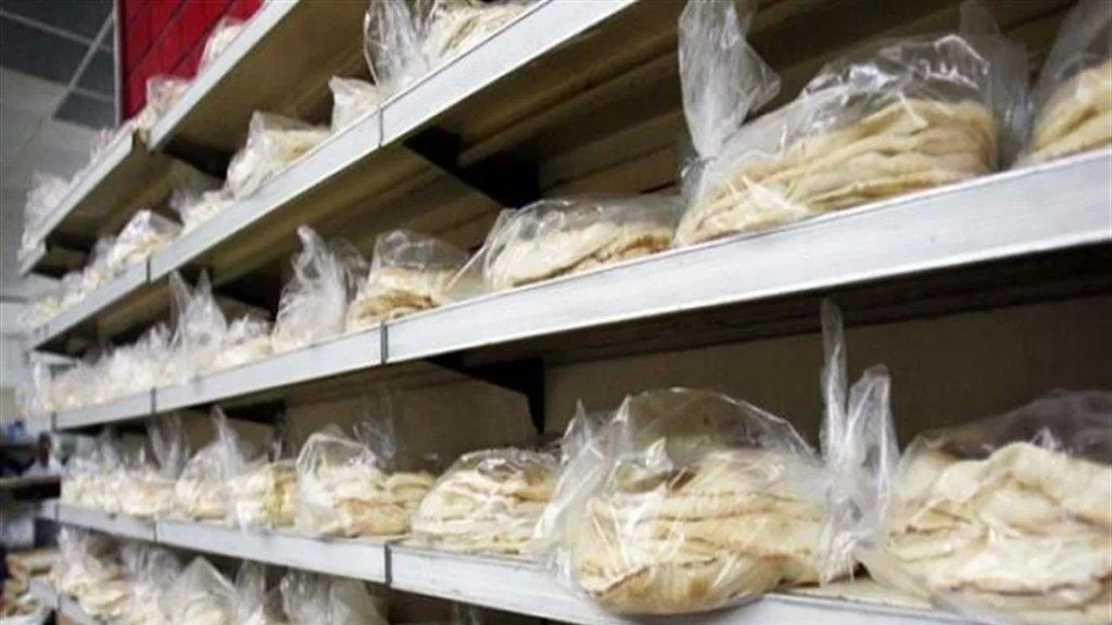 وزارة الإقتصاد حددت سعر ربطة الخبز.. في المتجر 3000 ل.ل. كحد أقصى