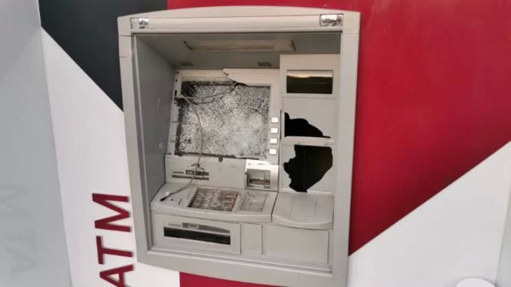 توقيف شخصين عند تقاطع ايليا في صيدا على خلفية تكسير إحدى آلات سحب الأموال