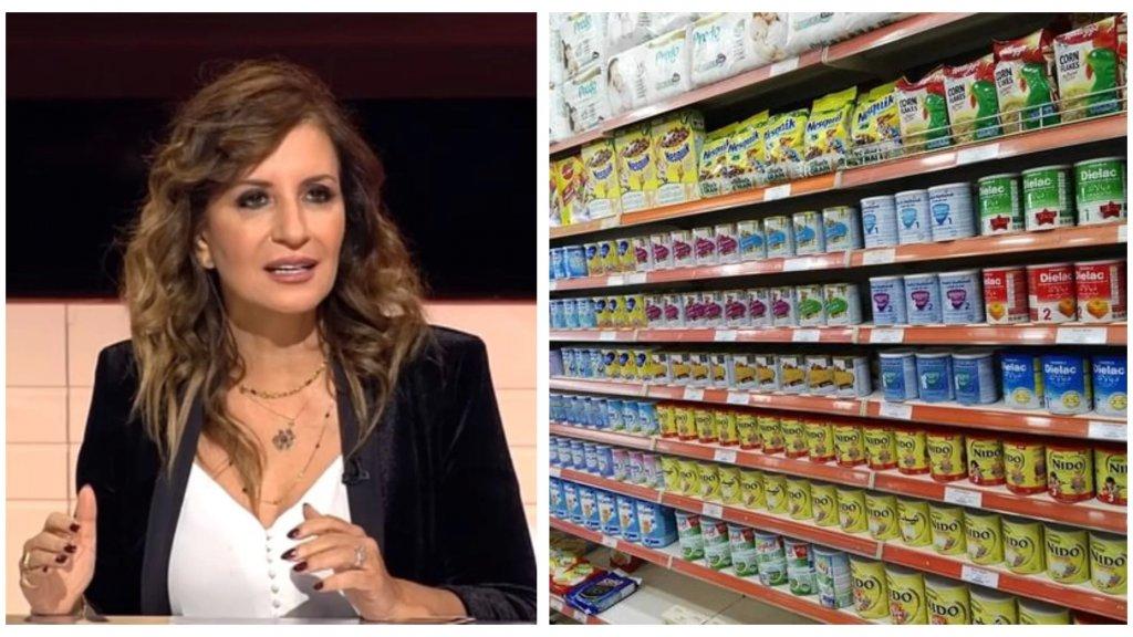 """فيرا يمين: """"كل من خزّن علبة حليب للأطفال تنتفي عنه صفة الانسان"""""""