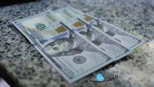 الدولار تخطى الـ15 ألف ليرة في السوق السوداء! (لبنان ٢٤)