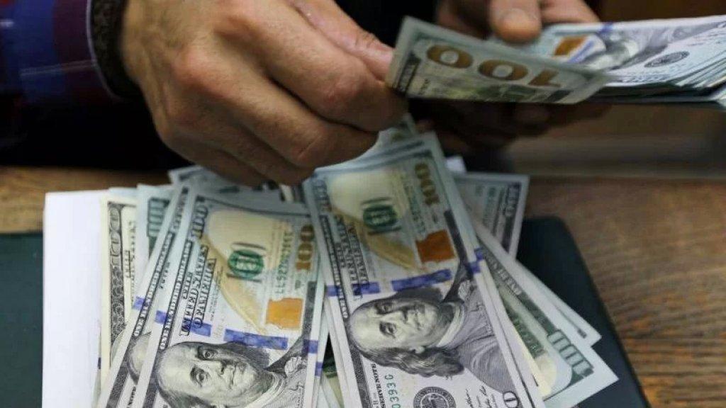 سعر صرف الدولار يُحلق.. سجّل في السوق السوداء صباح اليوم ما بين 14950 و15000 ليرة لبنانية للدولار الواحد (ليبانون ديبايت)