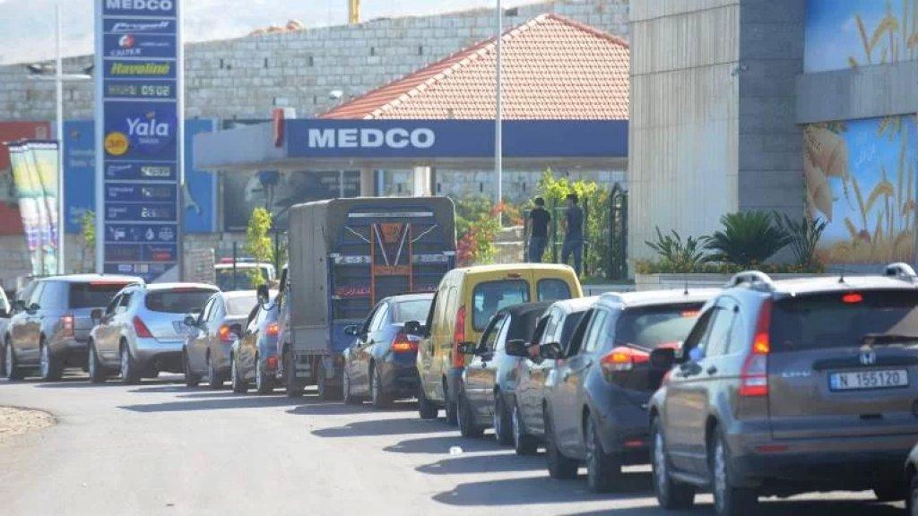 البراكس للمواطنين: لا انقطاع لمادتيّ البنزين والمازوت...لا تذلّوا أنفسكم في طوابير أمام المحطات!