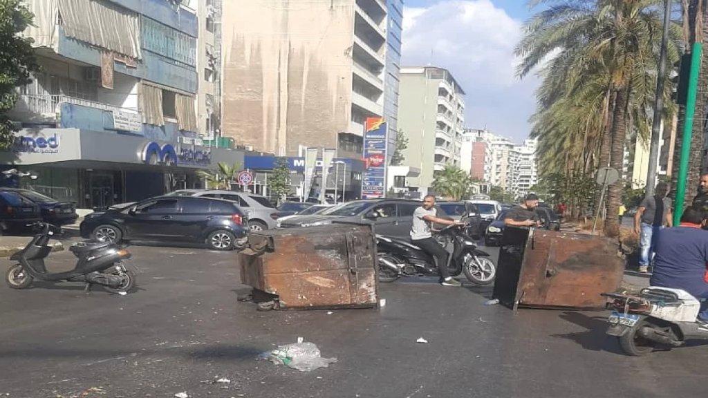 التحكم المروري: قطع السير على كورنيش المزرعة جامع عبد الناصر بالاتجاهين