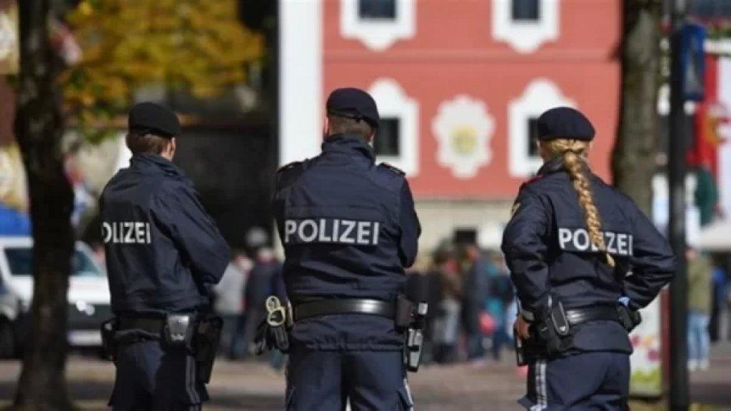 استخدمت مطعم بيتزا بإدارة لبناني - نمساوي كمقر لها.. النمسا تكشف كواليس الإيقاع بشبكة لتهريب المخدرات إلى السعودية