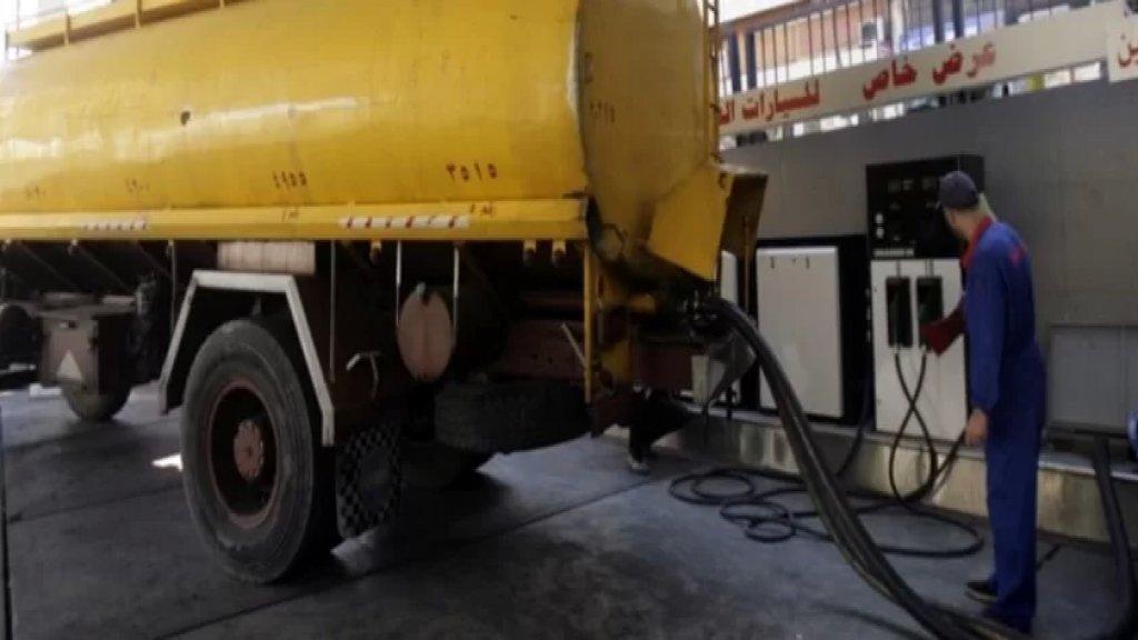 دوريات مكثفة للأمن العام جنوباً ألزمت شركات ومحطات بيع الوقود للزبائن