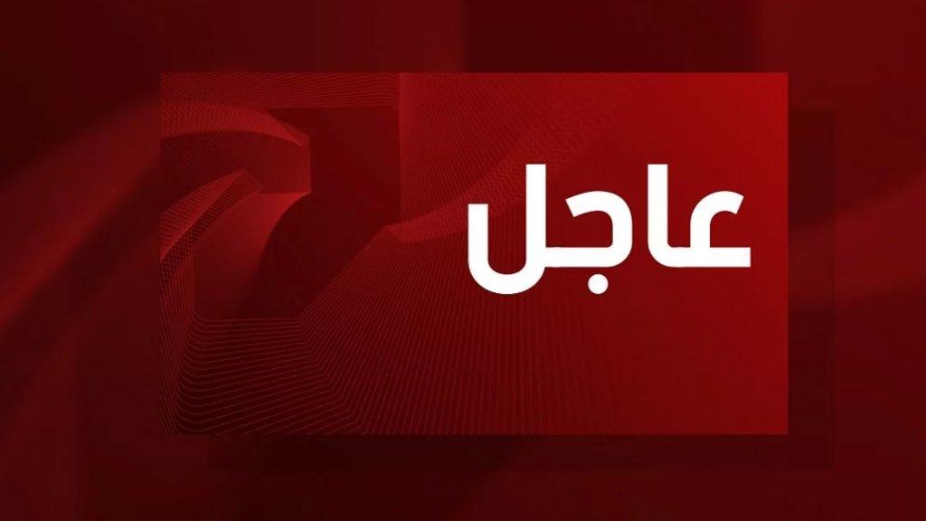 إطلاق نار وقذائف بين شبان من إحدى العشائر في بلدة مقنة والجيش اللبناني عند حاجز بلدة يونين على خلفية قتل أحد المهرّبين