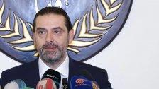 """بالفيديو/ الحريري من دار الفتوى: """"منرجع منحكي"""""""