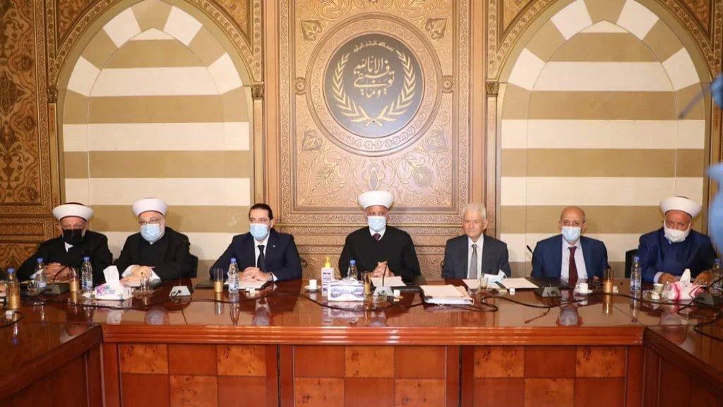 المجلس الشرعي الإسلامي الأعلى: لن نسمح بالمس بصلاحيات رئيس الحكومة المكلف تحت أيّ حجّة... ولا بد من كلمة حق في وجه سلطان جائر